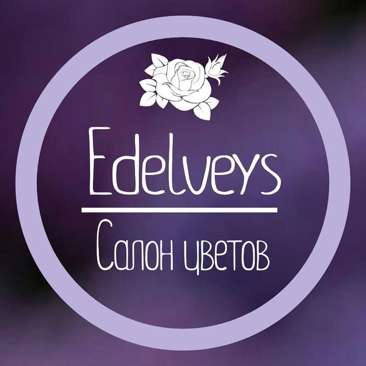 Edelveys_73