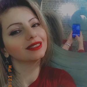 Reem Bashir