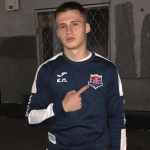 Миша Осинов