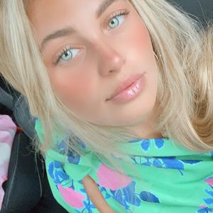 ALEXA SEROWIK