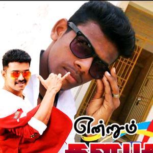 D.S Surya