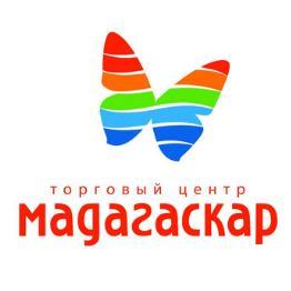 ТРЦ МАДАГАСКАР Чеб-ы