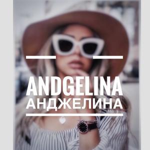andgeli_n