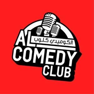@alcomedyclub - AlComedy Club