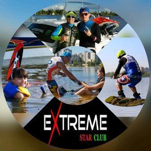 Extreme Star Club