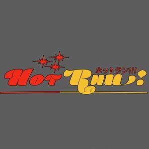 HotRun!