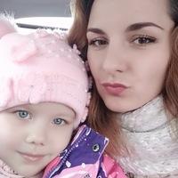 Анна Буйко