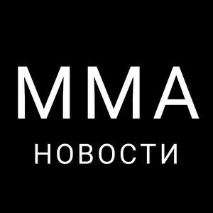 @mma_news_tiktok