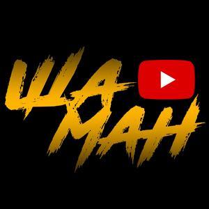 Shaman_youtube
