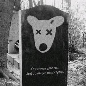 @umirtov