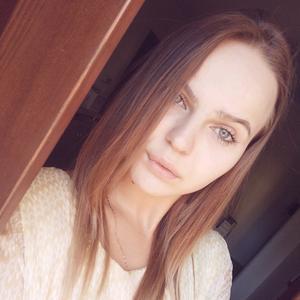 Katia Dubrovskaya