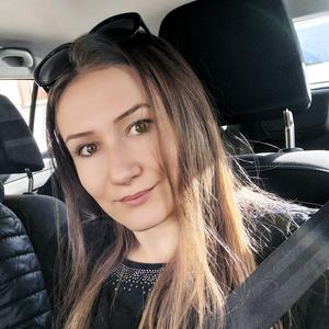 Roxana Anamaria Flor