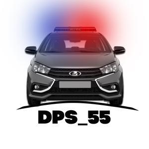 @dps.55