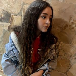 Laura Uribe S.