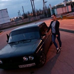 Авто Леди😎❌