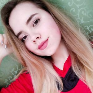 Елизавета (Эликорн )