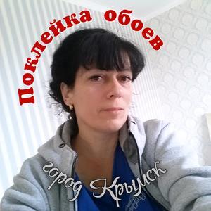 user1209608051488