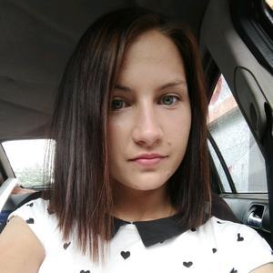 Alexandra Dorian Mih