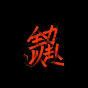 Kazutora`ざ