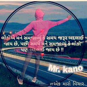 👑 Mr. Kano 😘😘