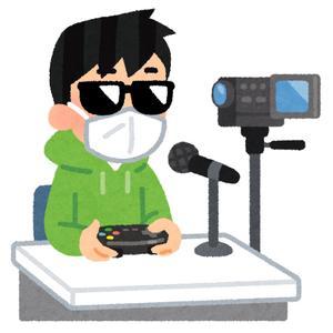 tiktok gamer
