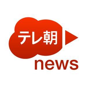 テレ朝news【公式】