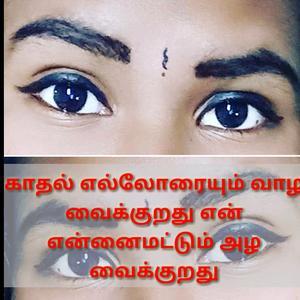 Thalapathy_Renu💖💝