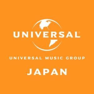 ユニバーサルミュージック洋楽