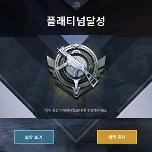 Korea number 1