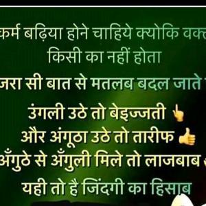 @sangeetamehtagobari