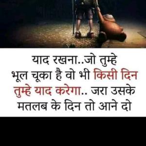 P M Patel