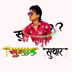 @subhash_suthar