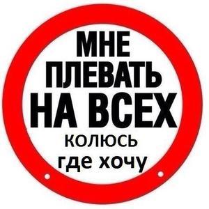 @diana_borzkikh - 𝕹𝖆𝖗𝖐𝖔𝖇𝖆𝖗𝖇𝖎