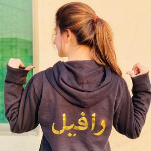 Rafeel_ijaz_official