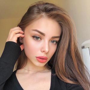 Su Tihonova