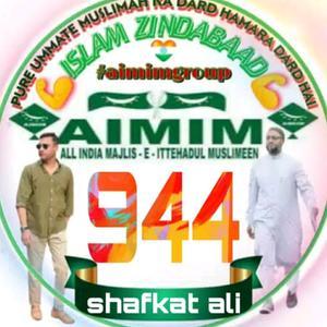 Shafkat Ali