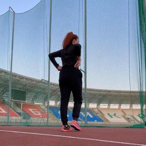 Danna Zeusheva