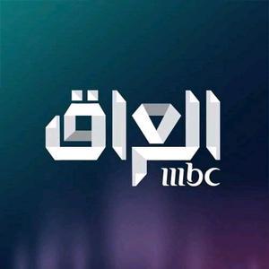 MBC IRAQ