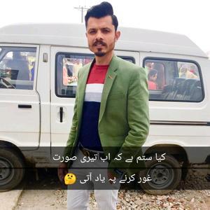 Qamar Awan