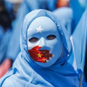 Awareness for the Uyghurs