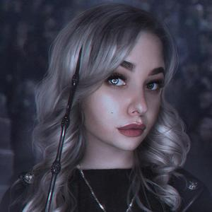 Anastasia Lestrange
