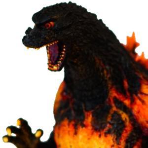 Burning Gojira