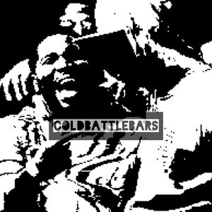 coldbattlebars