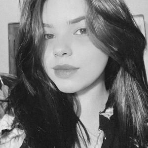 Júlia Leal