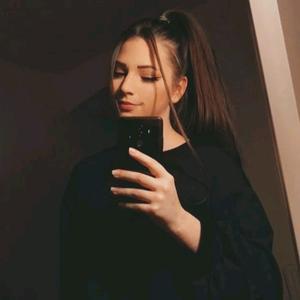Nathalie Luedeke
